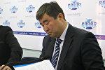 Директор Агентства гражданской авиации Кыргызстана Эрмек Омуралиев.