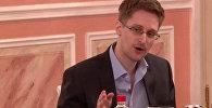 АКШнын Улуттук коопсуздук боюнча агенттигинин мурдагы кызматкери Эдвард Сноуден. Архив