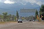 Премьер-министр Сооронбай Жээнбеков Каракол шаарынын ички жолдорунун курулушу менен таанышты