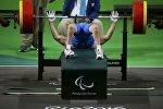 Рио-де-Жанейро шаарында өтүп жаткан Паралимпиада оюндарында пауэрлифтинг боюнча 5-орунду алган кыргызстандык спортчу Эсен Калиев