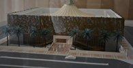Мекке шаарындагы Мухамед пайгамбардын басып өткөн жолун чагылдырган тарыхый жерлердин бири Ассаламу алайка Айюха Аннаби музейинин макети