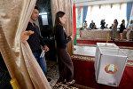 Беларусиядагы парламенттик шайлоо