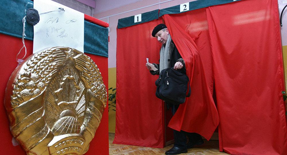 Парламентские выборы в Республики Беларусь признали состоявшимися