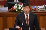 Өнүгүү — Прогресс фракциясынын лидери Бакыт Төрөбаевдин архивдик сүрөтү