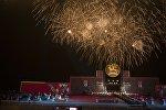 Торжественное открытие Вторых Всемирных игр кочевников в Бактуу Долоноту