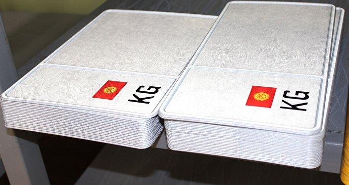 Производство новых автомобильных номеров для Кыргызстана. Архивное фото