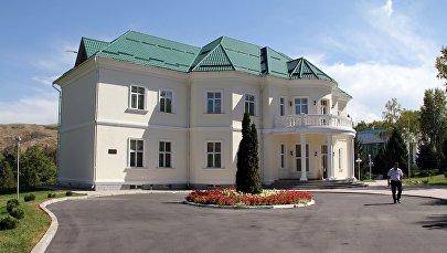 Дом приемов в госрезиденции Ала-Арча. Архивное фото