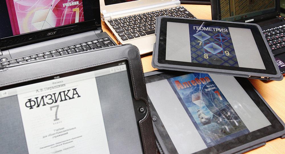 Где можно скачать учебники для планшетов