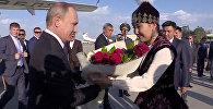 """Самолет, цветы, девушка — Путина встретили в аэропорту """"Манас"""""""