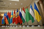 Флаги стран участниц СНГ. Архивное фото