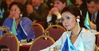Дарига Назарбаева. Архив