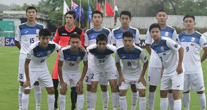Матч юношеской сборной Кыргызстана против одной из самых сильных команд в зоне Азии — сборной Австралии — закончился победой кыргызстанцев