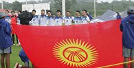 Юношеская сборная Кыргызстана перед матчем