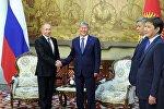Россиянын президенти Владимир Путин Алмазбек Атамбаевдин бүгүнкү 17-сентябрь туулган күнү менен куттуктады.
