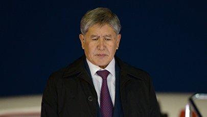 Прилёт в Уфу Президента Киргизской Республики Алмазбека Атамбаева