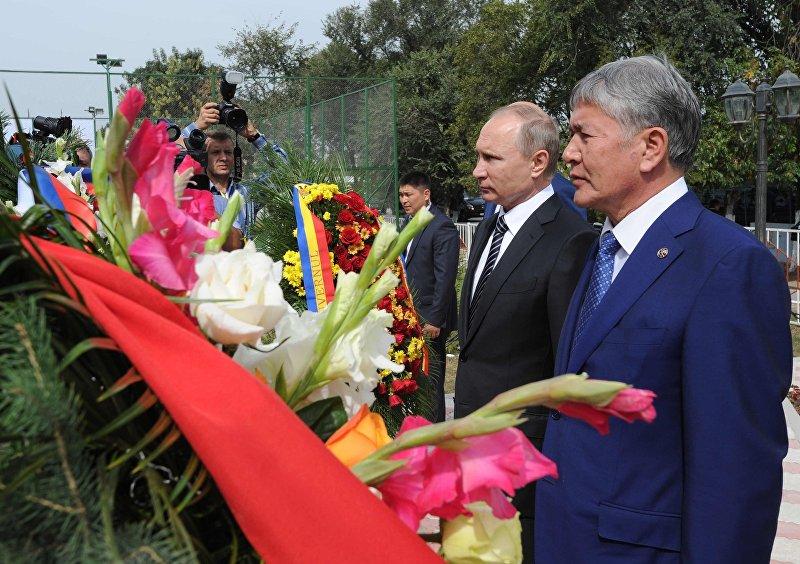 Атамбаев, Путин, Саргсян иФилип посетили мемориал памяти жертв событий 1916 года