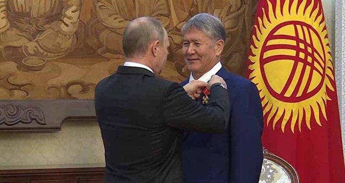 Алмазбек Атамбаев Александр Невский ордени менен сыйланды