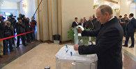 Путин проголосовал на выборах депутатов Государственной думы РФ