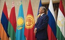 Заседание Совета глав государств – участников СНГ