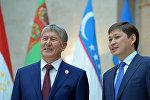 Экс-президент Алмазбек Атамбаев и бывший премьер-министр Сапар Исаков. Архивное фото