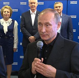 """Путин и Медведев о результатах """"Единой России"""" на выборах в ГД"""