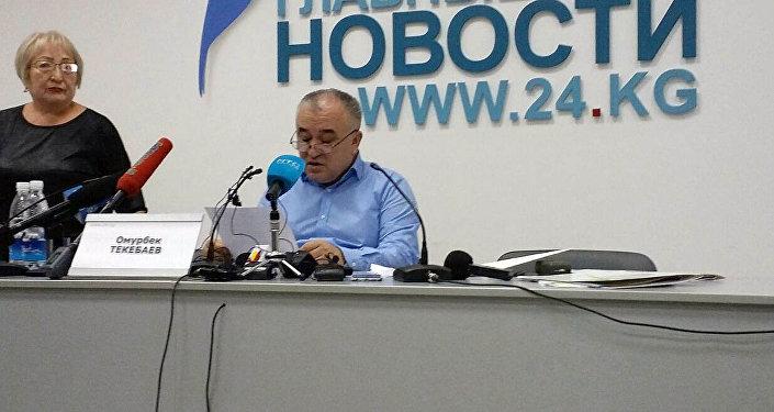 Ата Мекен фракциясынын лидери Өмүрбек Текебаев