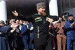 Чечен республикасынын башчысынын милдетин аткаруучу Рамзан Кадыров