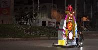 Часы, установленные на центральной площади Ала-Тоо в Бишкеке начали обратный