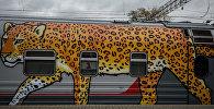 Поезд Россия Москва - Владивосток в тематическом оформлении, приуроченном ко Дню тигра, у платформы Ярославского Вокзала в Москве.