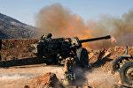 Сирийские военные ведут обстрел позиций исламистов в окрестностях города Эз-Забадани в Сирии.