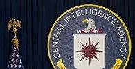 Архивное фото эмблемы центрального разведывательного управления США, ЦРУ