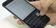 Архивное фото мужчины, который пишет сообщение на мобильном телефоне