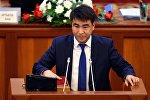 Депутат VI созыва ЖК Жанарбек Акаев