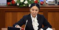Депутат от фракции Кыргызстан Чолпон Султанбекова на первом заседании 6 созыва ЖК. Архивное фото