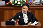 Кыргызстан фракциясынын депутаты Чолпон Султанбекованын архивдик сүрөтү