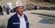Баткен облусуна караштуу Лейлек районундагы Исфана шаарынын тургуну Абдыжапар Эргешов