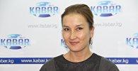 Архивное фото пресс-секретаря ОАО Электрические станции Тагжаны Айдаралиевой