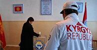 Голосование на одном из избирательных участков во время президентских выборов. Архивное фото