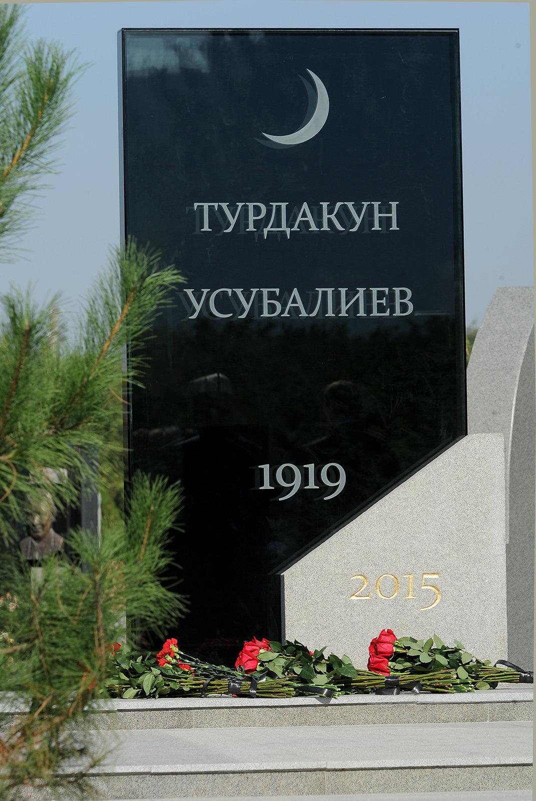 Памятник государственному и общественному деятелю, герою КР Турдакуну Усубалиеву