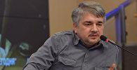 Архивное фото главы Центра системного анализа и прогнозирования Ростислава Ищенко