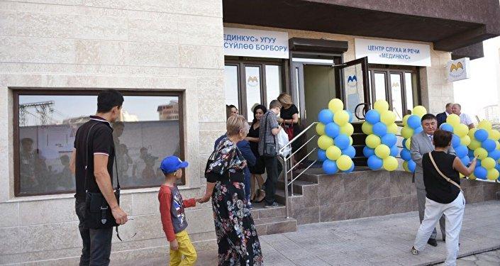 В Бишкеке состоялось открытие современного центра слуха и речи — филиала известной польской клиники