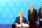 Министр иностранных дел Эрлан Абдылдаев от имени Кыргызстана подписал Парижское соглашение по климату