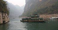 Кытайдагы дарыя, архивдик сүрөт