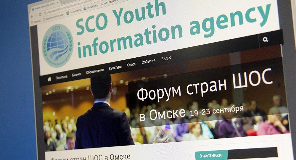 ШКУ жаштарынын эл аралык маалымат агенттигинин www.sconews.info аттуу сайты
