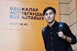 Музыкант из КР, показавший один лучших результатов на международном конкурсе исполнителей Новая волна Нурсултан Азыкбаев