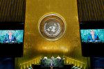 Кыргызстандын ТИМ жетекчиси Эрлан Абдылдаев Бириккен Улуттар Уюмунун Башкы ассамблеясынын 71-жыйынында