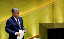 Выступление МИД Кыргызстана Эрлана Абдылдаева на 71-й сессии Генеральной Ассамблеи ООН