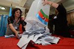 Азербайжандагы шайлоонун архивдик сүрөтү