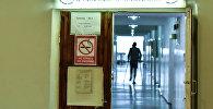 Архивное фото отделения травматологии в больнице