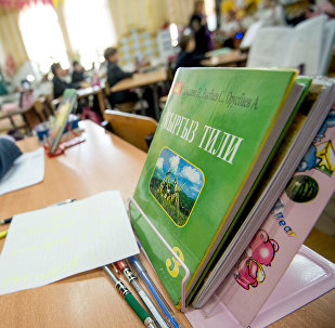 Кыргыз тил китеби. Архив